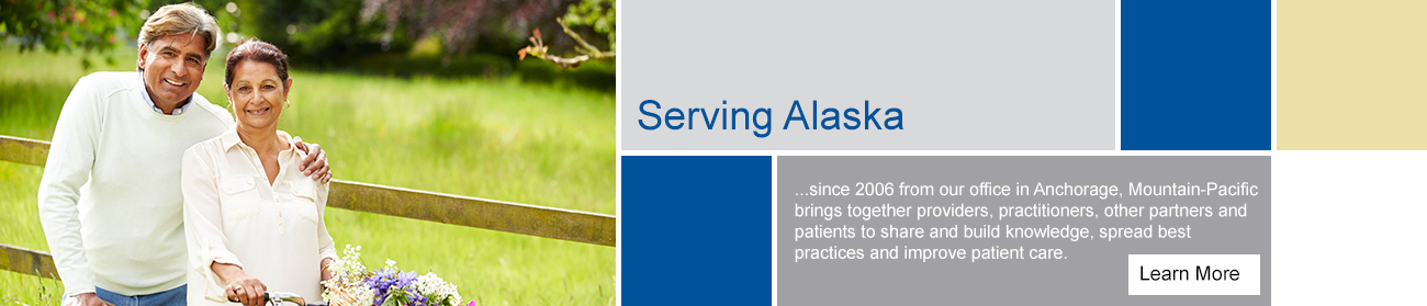 MPQHF - Serving Alaska Slideshow Banner Image