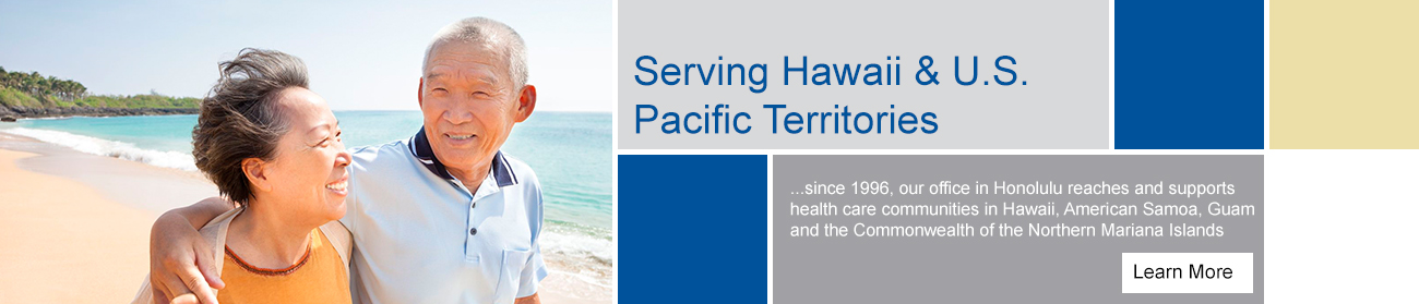 MPQHF - Serving Hawaii and U.S. PAcific Territories Slideshow Banner Image